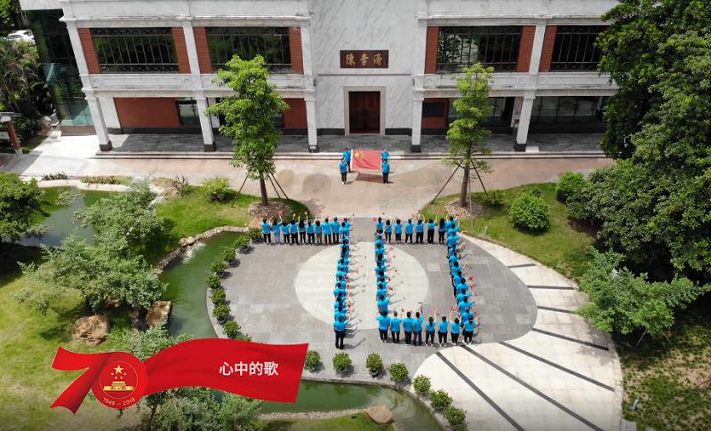 白云山陈李济获第十六届全国职工职业道德建设先进单位