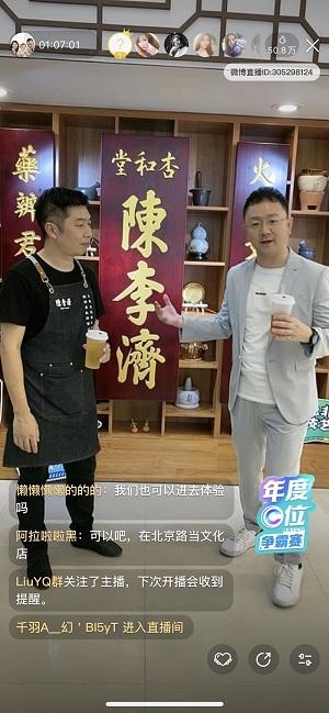 420岁老字号重返千年古道,广药陈李济大厦等你打卡!